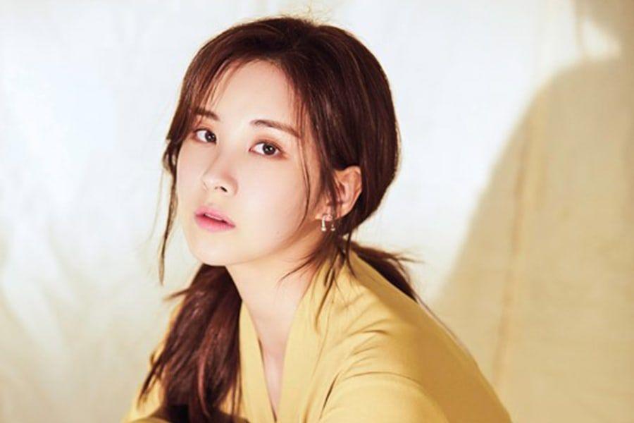 Joo byungjin talk concert seohyun dating