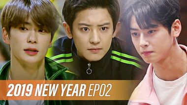 2019 Idol Star Athletics Championships - New Year Special Episode 2