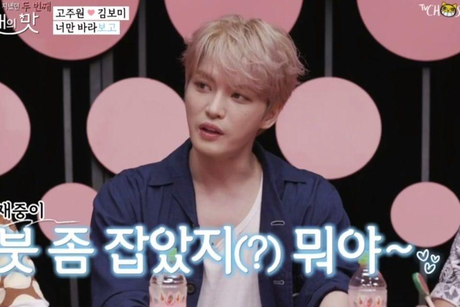 Kim Jaejoong habla sobre cuándo obtuvo su certificación de cosmetología