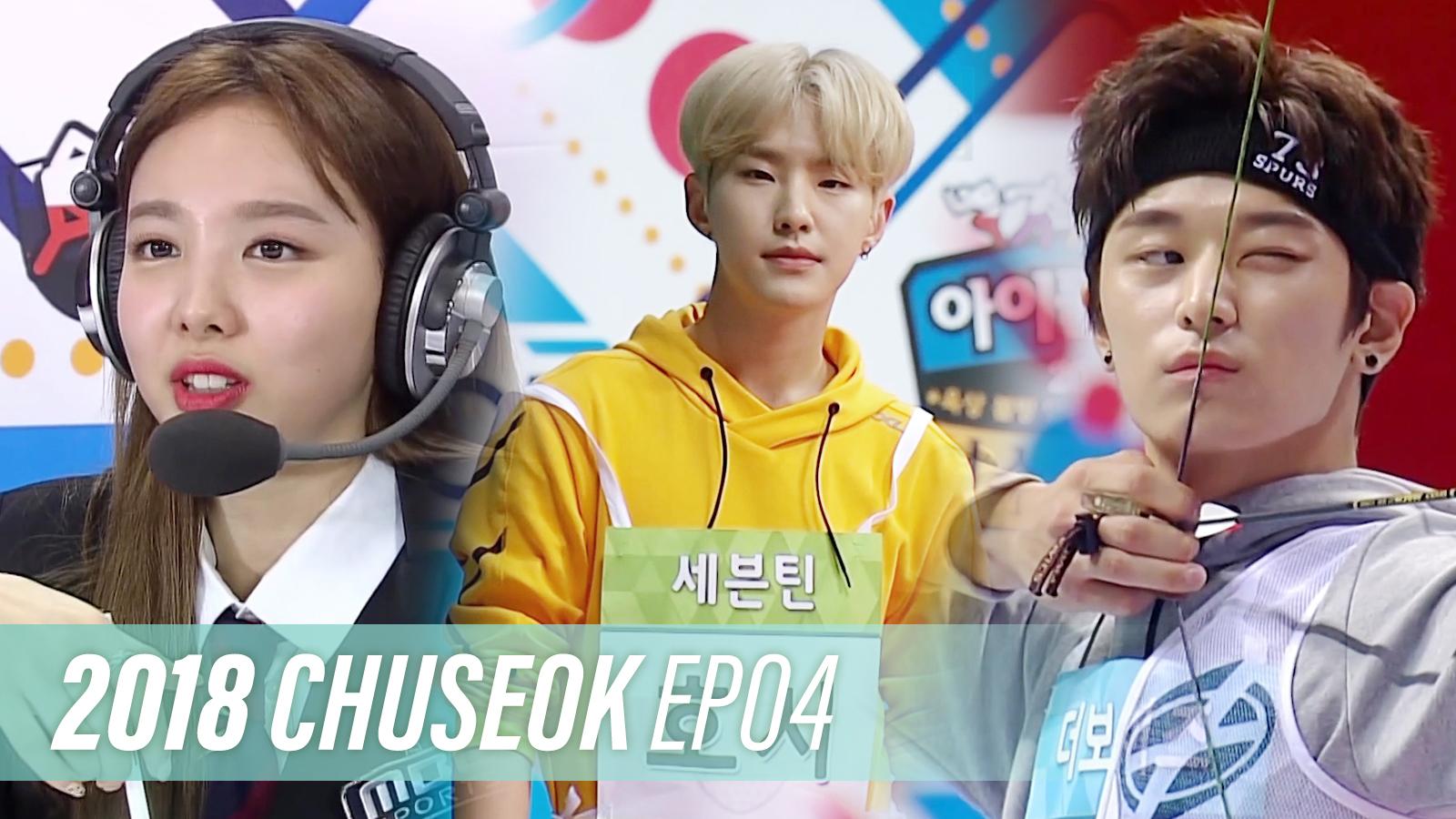 2018 Idol Star Athletics Championships - Chuseok Special Episode 4