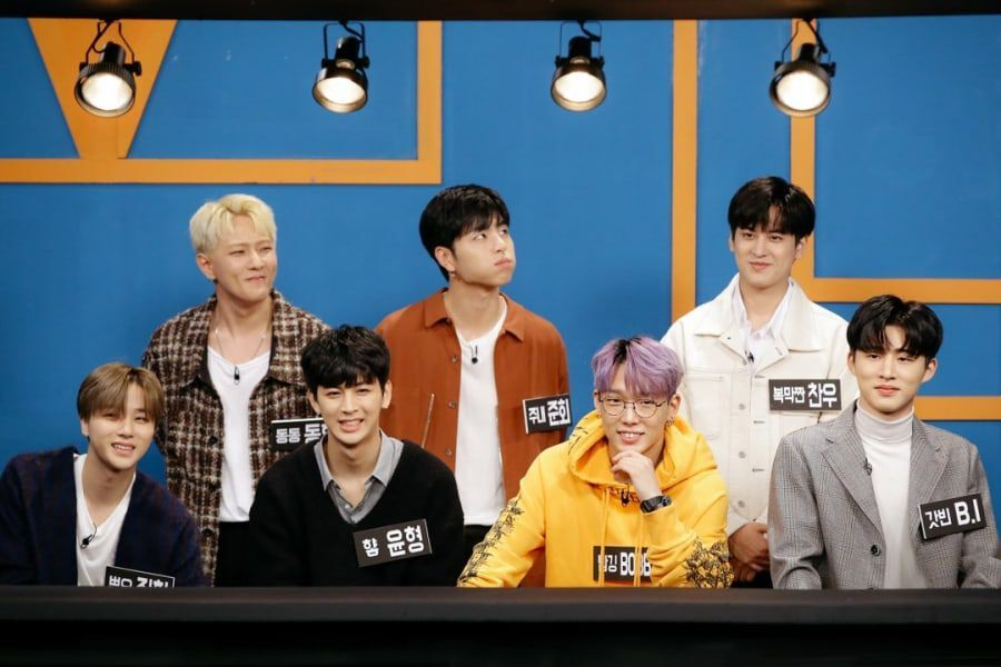 iKON Shares Hilariously Honest Stories About Their Habits In