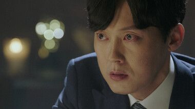 Your Honor Episode 14