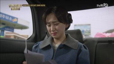 Reply 1988 Episode20 Part16: Reply 1988 Highlights