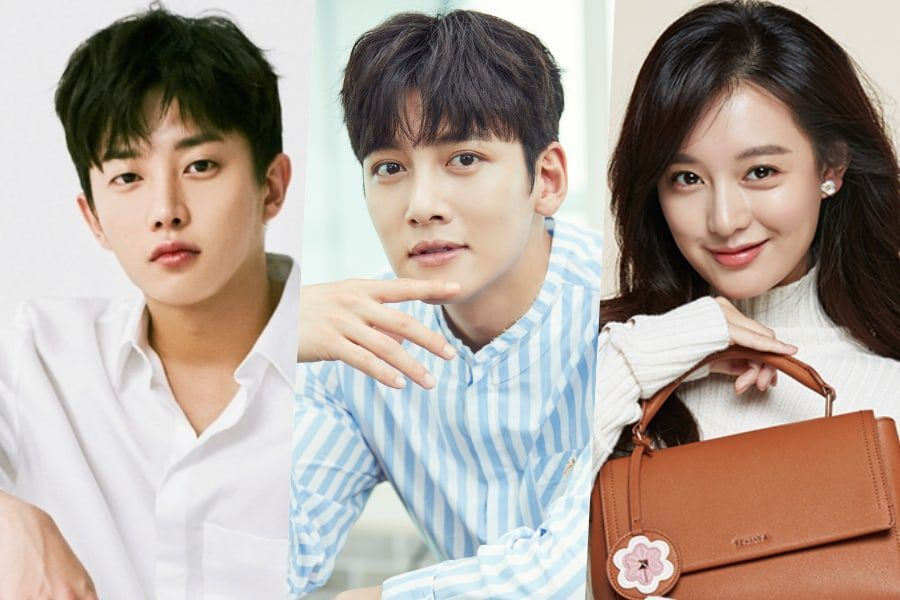 Kim Min Seok Joins Ji Chang Wook And Kim Ji Won In His 1st Drama Since  Military Discharge | Soompi