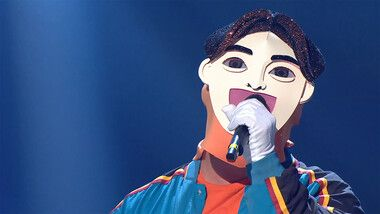 The King of Mask Singer Episode 227