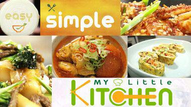 My Little Kitchen Season 1
