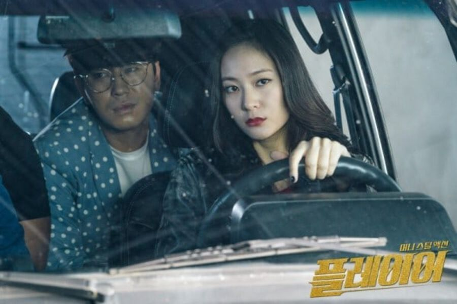 3 Reasons To Look Forward To f(x)'s Krystal's New Role In