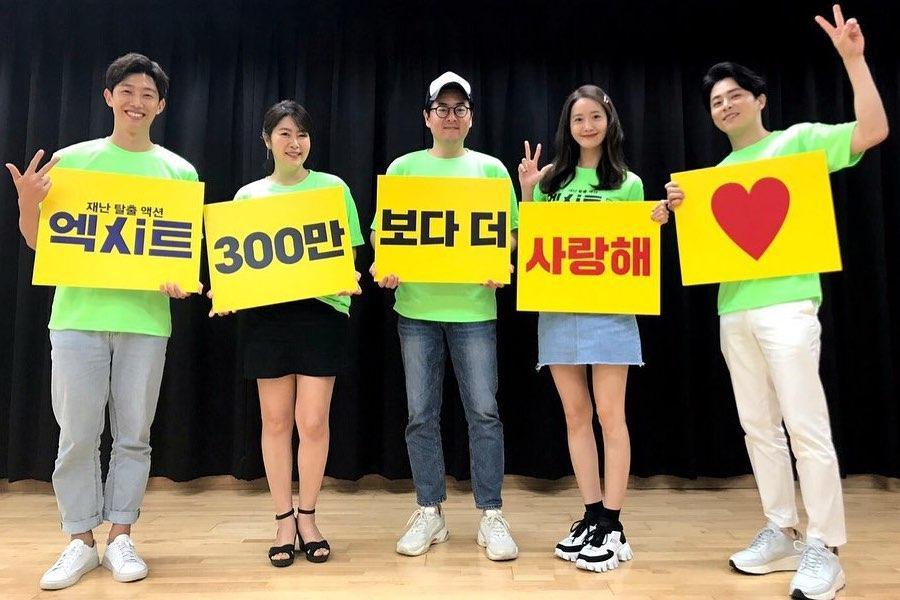 "Jo Jung Suk, YoonA, And More Express Gratitude As Film ""E.X.I.T"" Surpasses 3 Million Moviegoers"