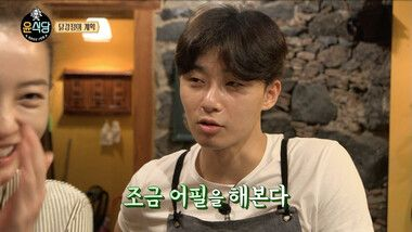 Youn's Kitchen 2 Episode 3