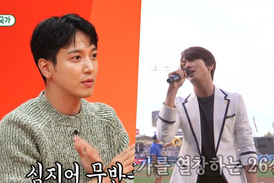 CNBLUE's Jung Yong Hwa Reveals The Most Nerve-Racking Performance Of His Life