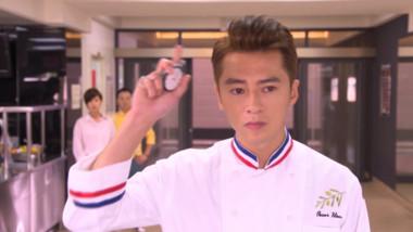 Promo 2: Love Cuisine