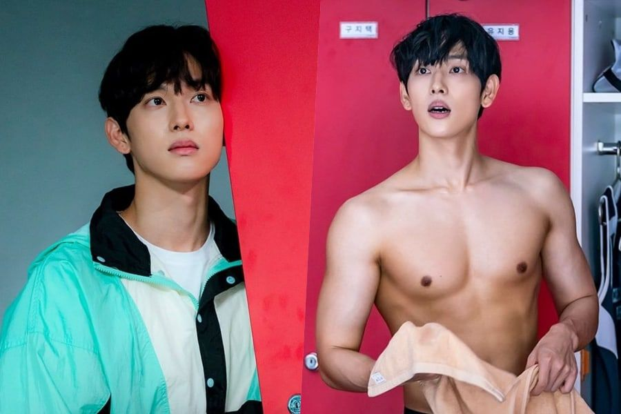 Im Siwan Is A Diligent Athlete For Upcoming JTBC Romance Drama