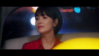 Character Teaser: Soo Hyun 1: Encounter
