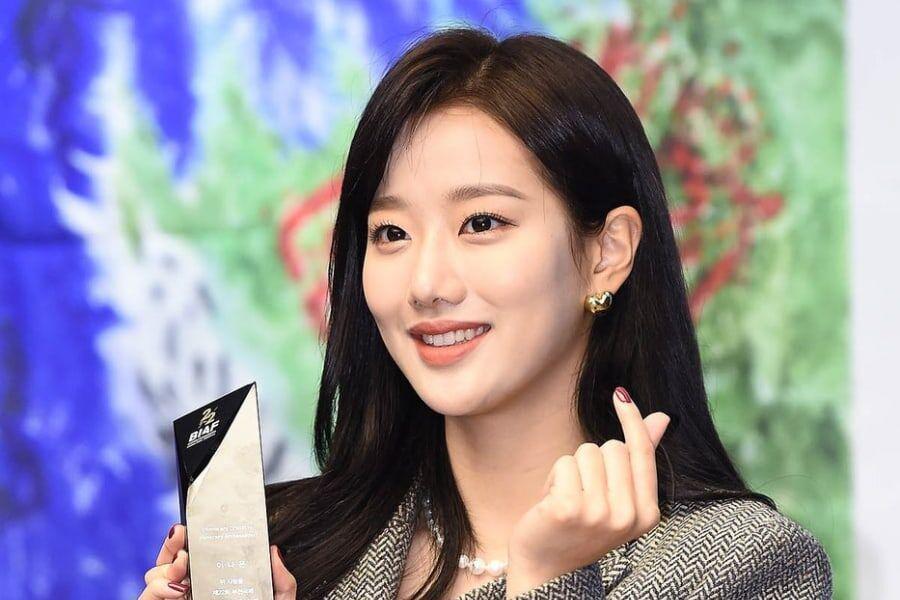 Naeun de APRIL confirmada como MC del 2020 SBS Gayo Daejeon in Daegu