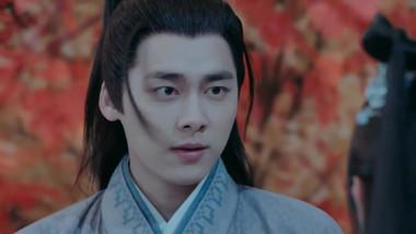 The Legend of Chusen Episode 4