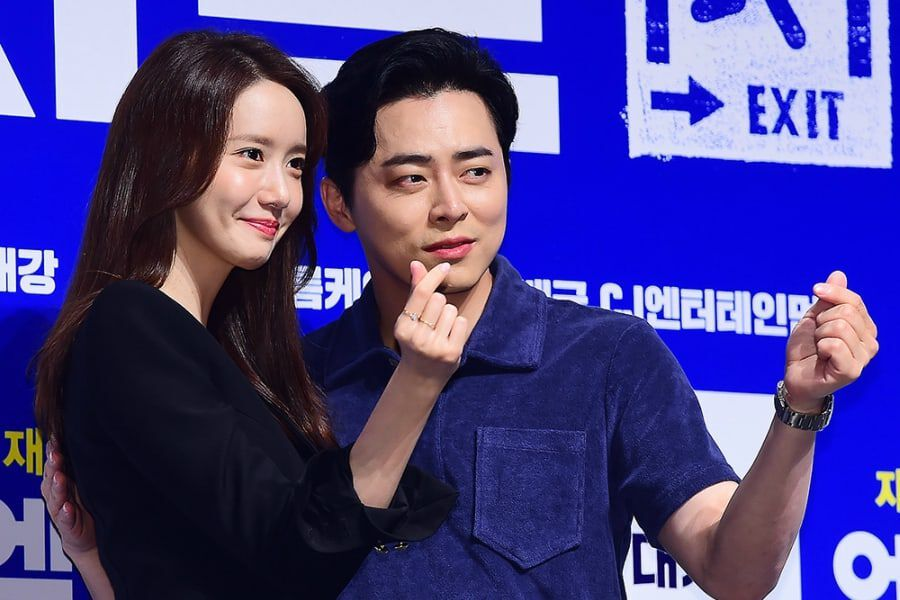 """Girls' Generation's YoonA And Jo Jung Suk To Guest On """"Running Man"""""""