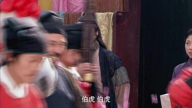 The Four Scholars of Jiangnan Episode 1
