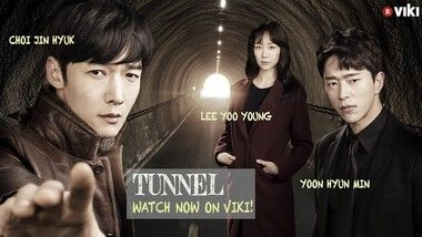 Shoutout to Viki Fans 2: Túnel