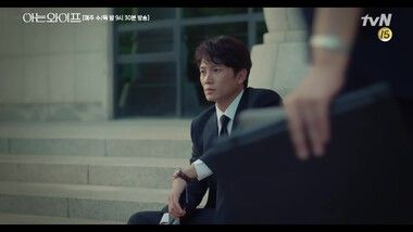 Episode 12 Preview: Familiar Wife