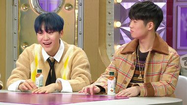 Radio Star Episode 597