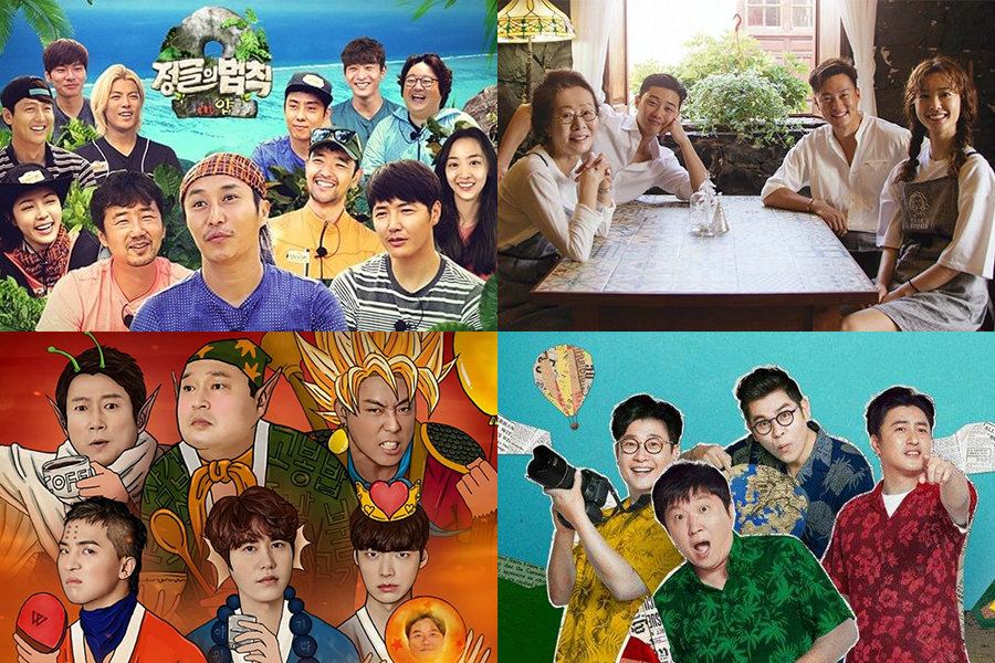Knowing brother soompi looking for comedy adventure or food here are 11 variety shows to check stopboris Image collections