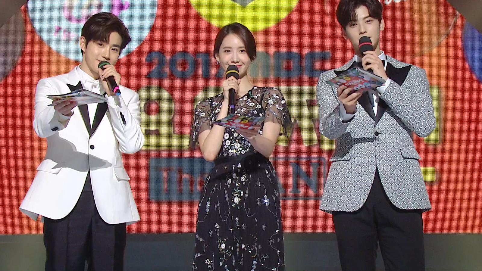 Festival de Música MBC 2017 Episódio 2