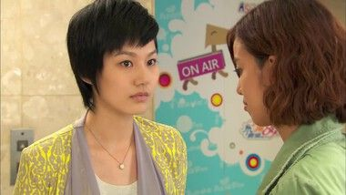 Love Around Episode 4