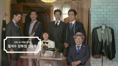 Trailer 2: The Gentlemen of Wolgyesu Tailor Shop