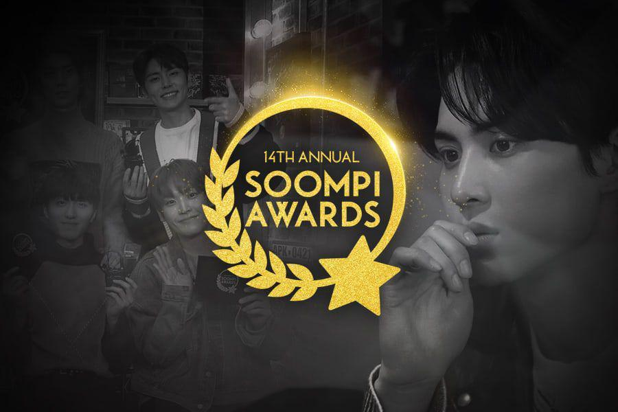 Announcing the 14th Annual Soompi Awards – Vote Now! | Soompi