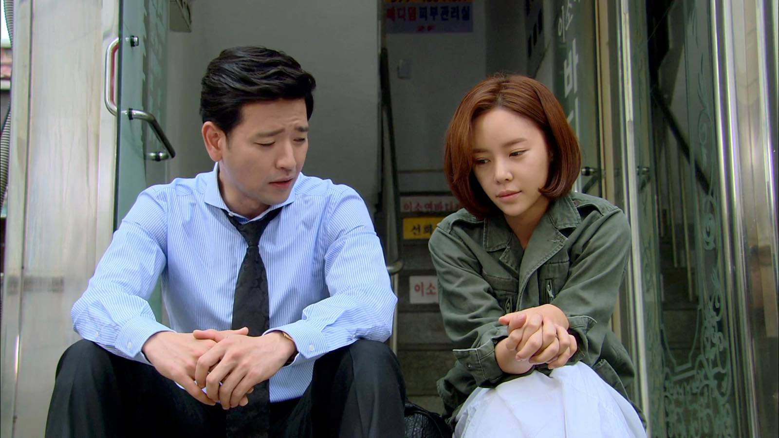 Secret Love Episode 5