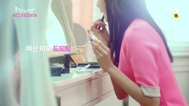 Do Do Hee 30s Teaser: El Amor del Tonto