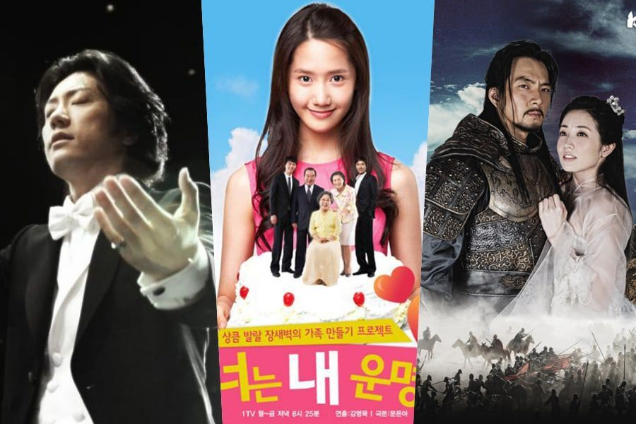 7 K-Dramas Turning 10 Years Old In 2018 That Should Be On