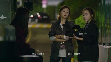 Liar Game Episode 3