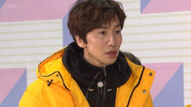 Running Man Episodio 489