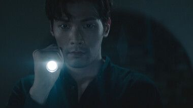 Trailer 1: The Ghost Detective