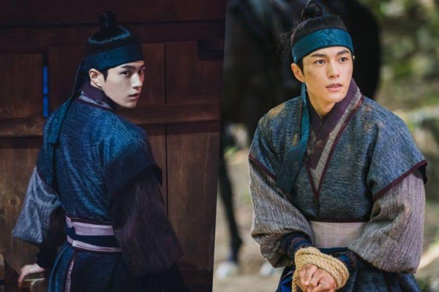 Kim Myung Soo Risks Life And Limb For Justice In Upcoming Historical Drama