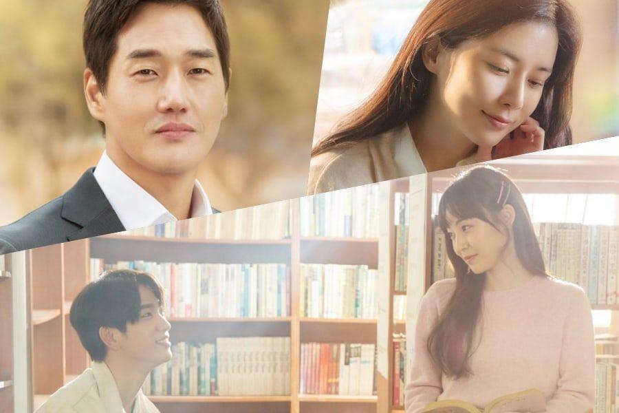 """El póster de """"When My Love Blooms"""" da una muestra de la hermosa historia de Yoo Ji Tae, Lee Bo Young, Jinyoung de GOT7 y Jeon So Nee"""