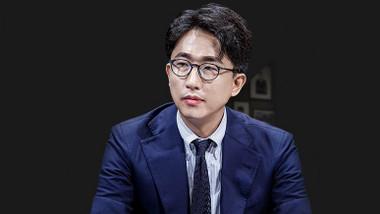 Jeon Geon Woo