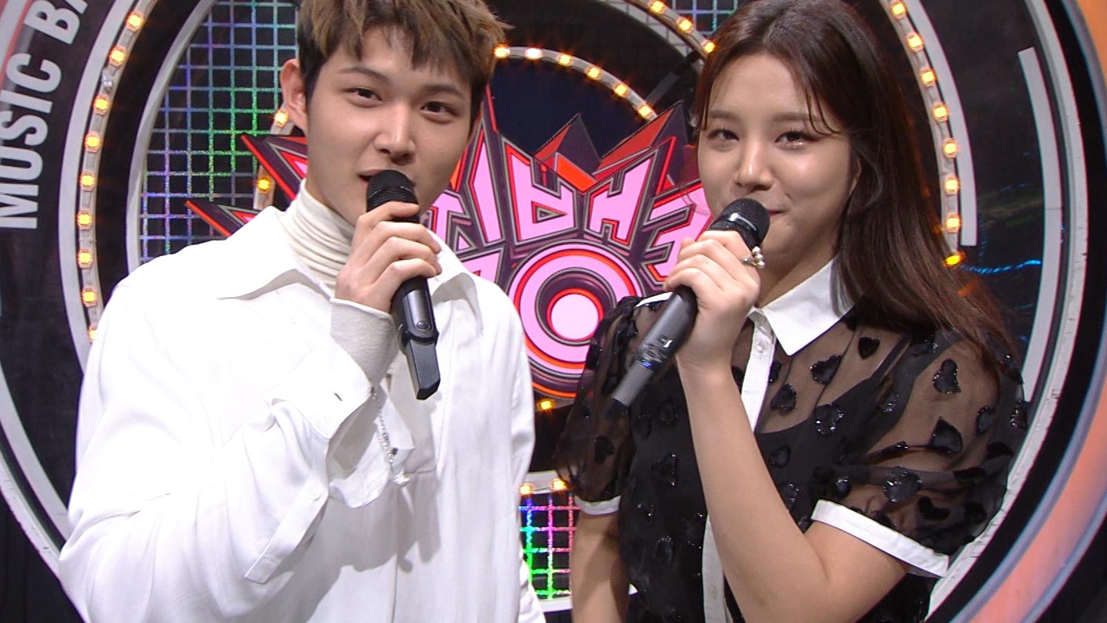 Music Bank K-Chart Episode 920