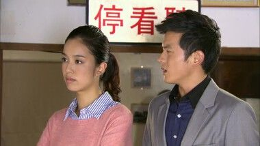 Inborn Pair Episode 5