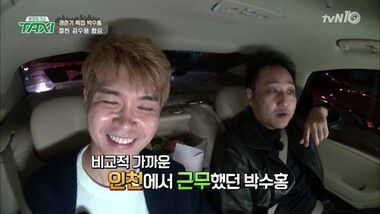 TAXI Episode454 Part11: Taxi Highlights