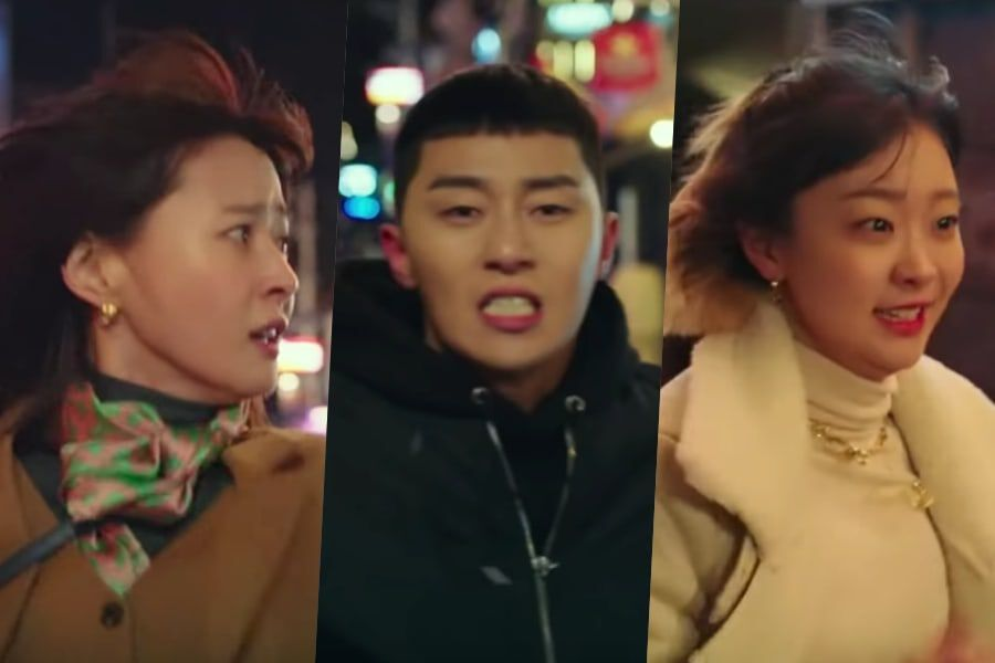 "Watch: Park Seo Joon, Kwon Nara, And Kim Da Mi Chase After Their Dreams In Upcoming Drama ""Itaewon Class"""