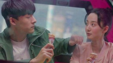 Trailer: Please Love Me