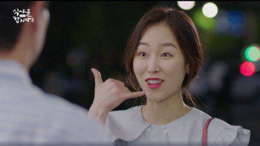 Let's Eat 3 Episode 2