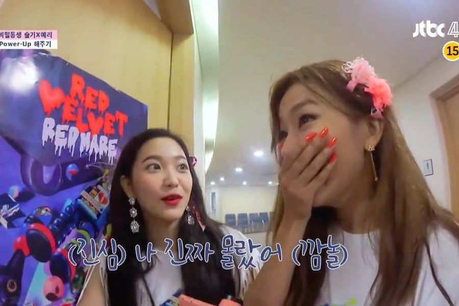 "Watch: Red Velvet's Seulgi And Yeri Get Sweet Surprise From ""Secret"