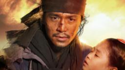 Mandate of Heaven: The Fugitive of Joseon