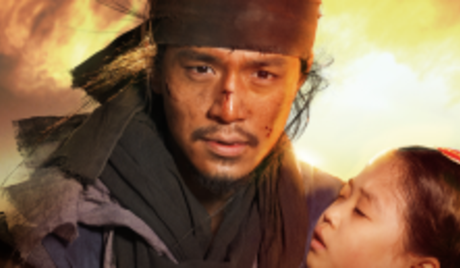 Mandate of Heaven: The Fugitive of Joseon
