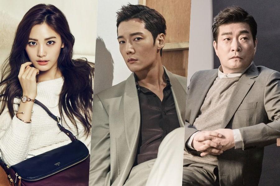 Nana In Talks To Join Choi Jin Hyuk And Son Hyun Joo In