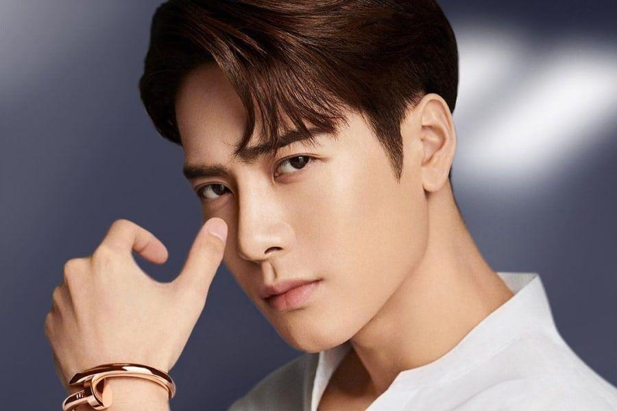 GOT7's Jackson Chosen As New Face Of Cartier   Soompi