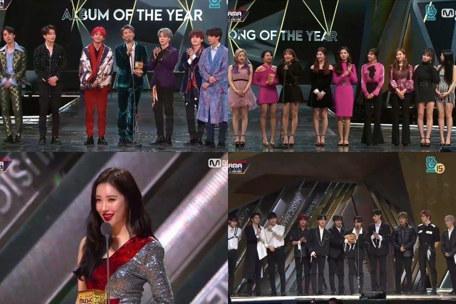 Ganadores de los 2018 MAMA en Hong Kong